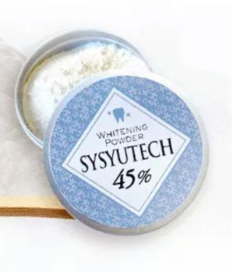 ビアンカ製薬 シシュテック ホワイトニング パウダー