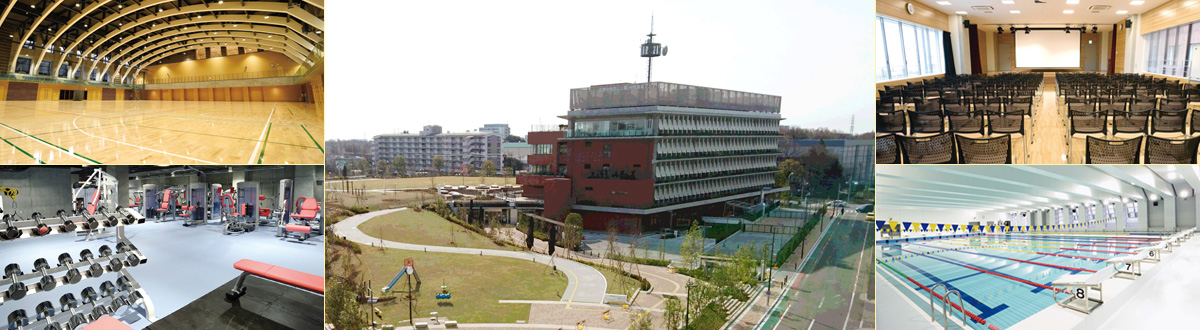 SUBARU(スバル)総合スポーツセンターの外観