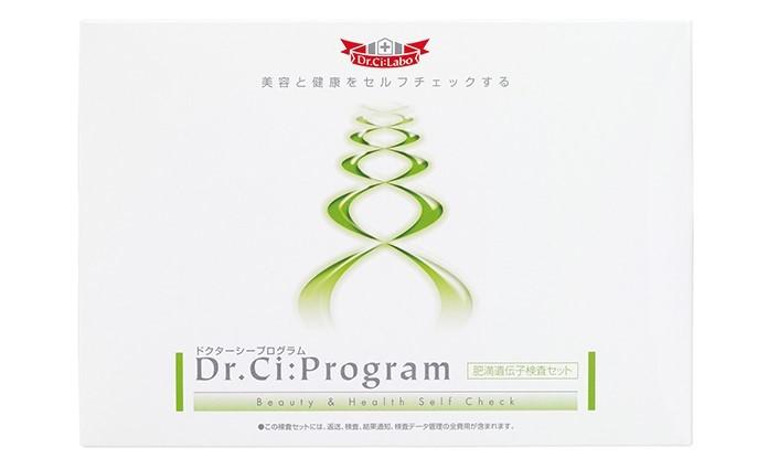Dr.Ci:Program肥満遺伝子検査セット