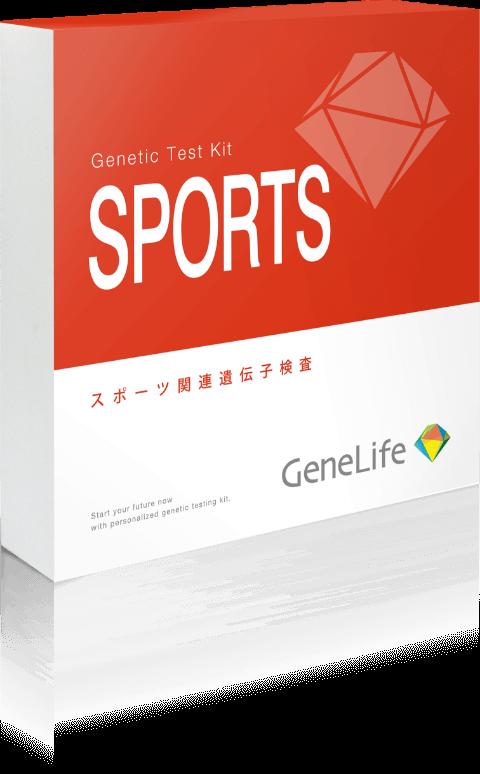 GeneLifeSPORTS