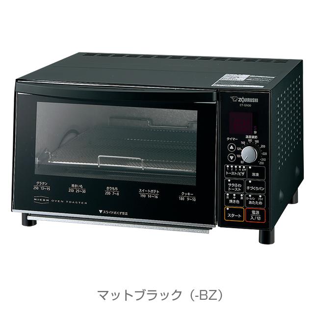 オーブントースター こんがり倶楽部 ET-GN30
