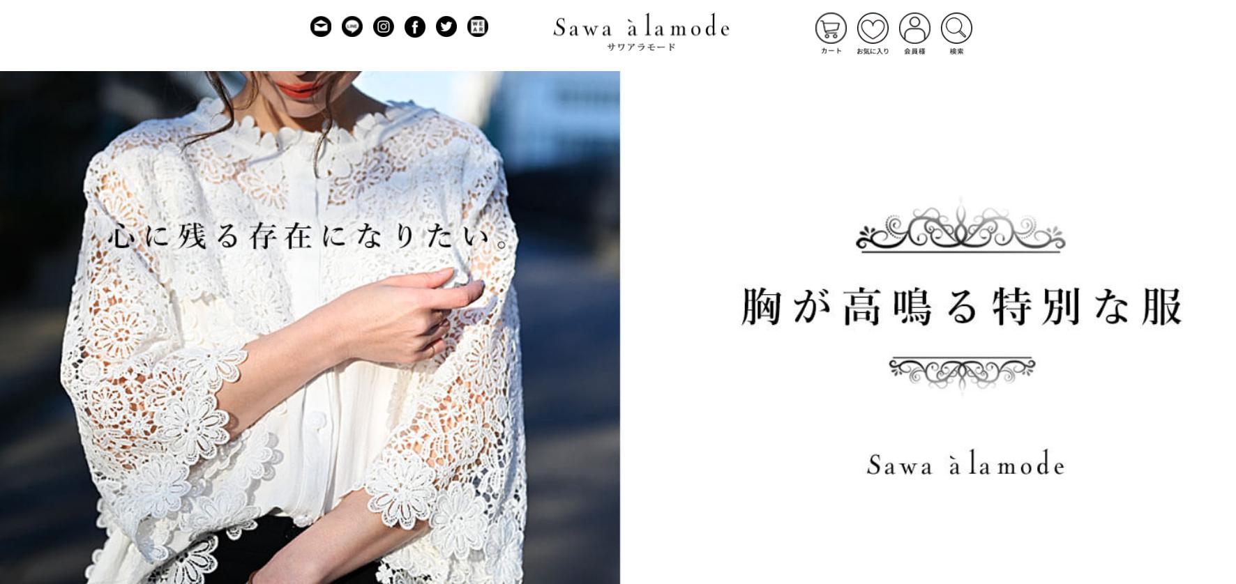 Sawa a la mode