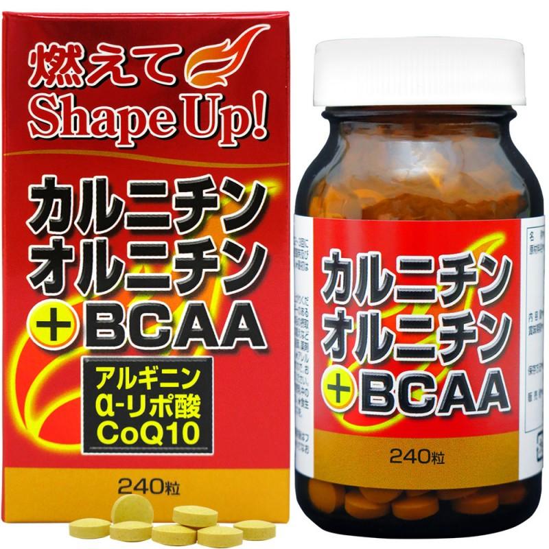 カルニチン・オルニチン+BCAA