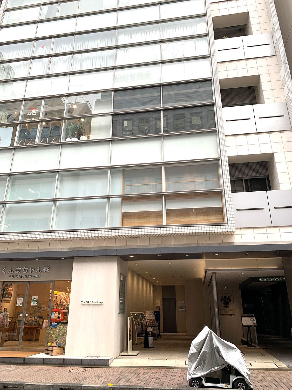 ハピヨガ銀座店