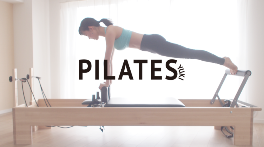 Yuki Kawai Pilates Wellness Studio(ユキカワイピラティスウェルネススタジオ)