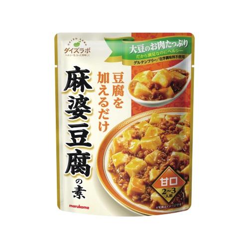 ダイズラボ麻婆豆腐の素【甘口】5袋
