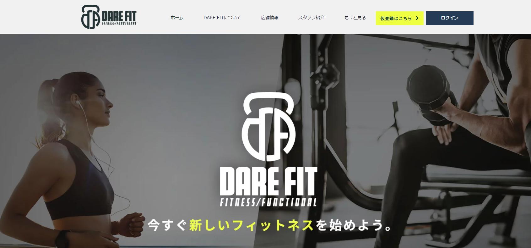 DARE FIT(デアフィット)横須賀中央