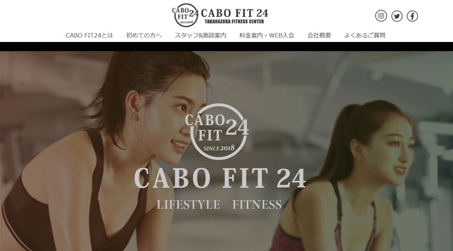 CABO FIT(カボフィット)24宝塚