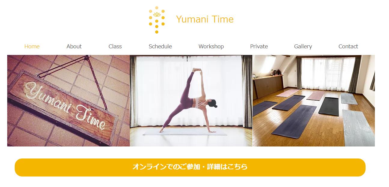 Yumani Time(ユマニタイム)