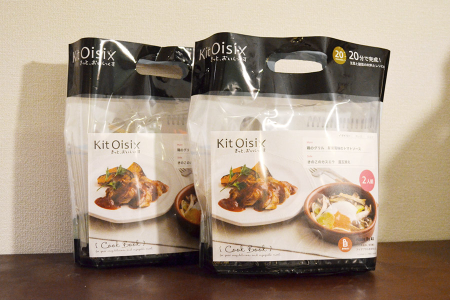Oisix cooking kit photo1