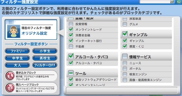 I フィルター for iOS