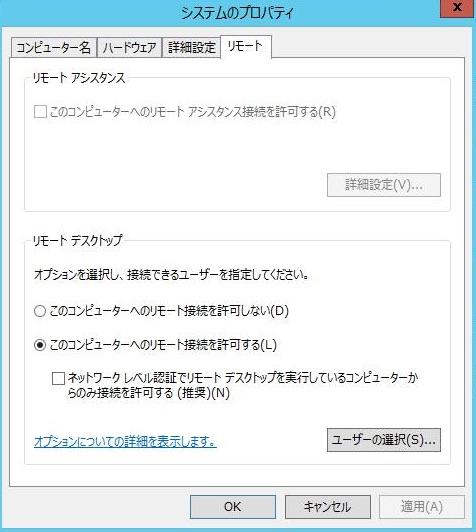 Winsv2012r2