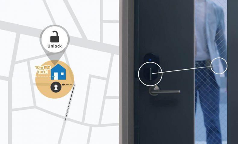 Qrio Lockのハンズフリー解錠って実際どういう仕組みで動いてるの?