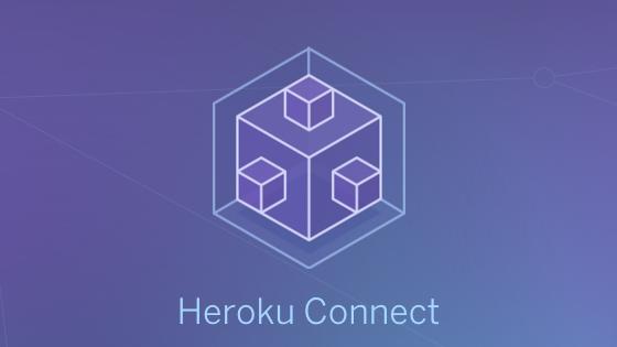 HerokuConnect Configurationファイルの差分を出すモジュールを書いた