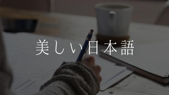 日本語が読みやすいブログテーマを作ってみた