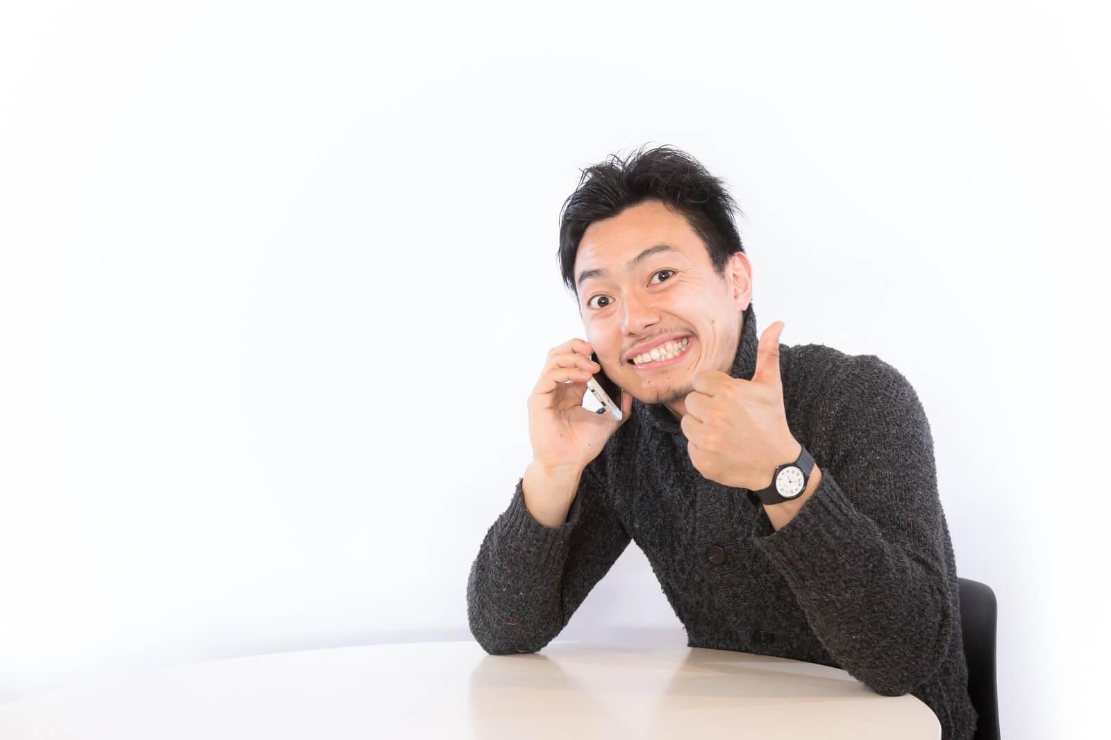エックスモバイル30GBプラン(大容量プラン)口コミ評判OKという男性