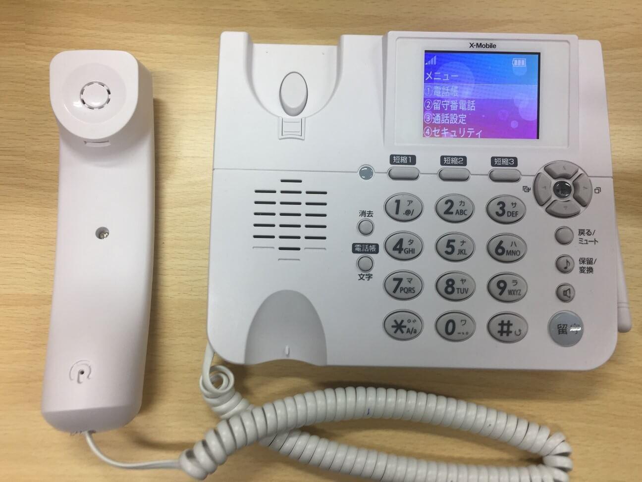 エックスモバイルスゴい電話(すごい電話)メニュー画面