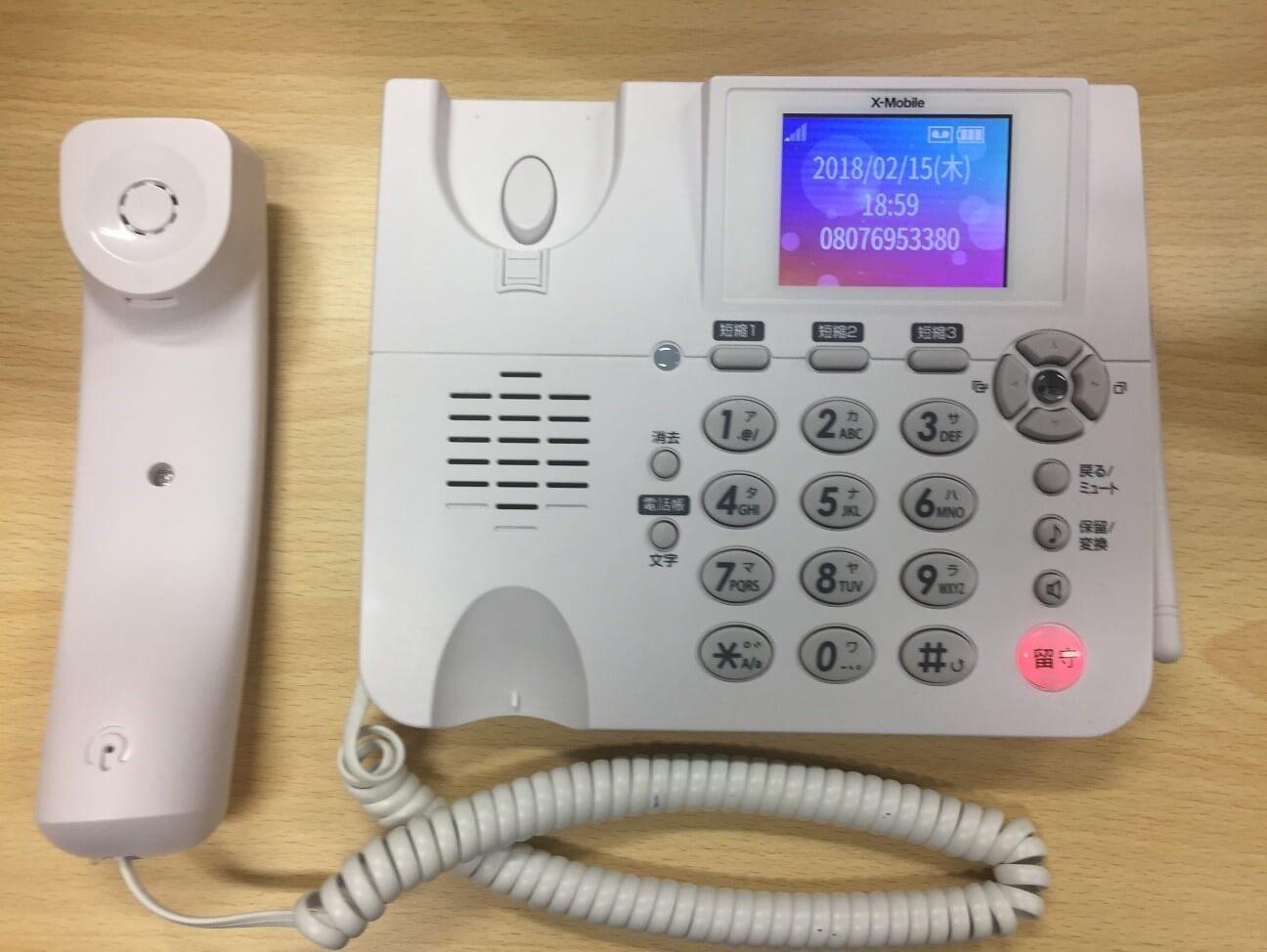 エックスモバイルスゴい電話(すごい電話)留守番電話設定