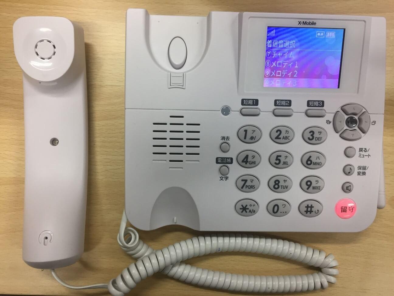 エックスモバイルスゴい電話(すごい電話)着信音設定
