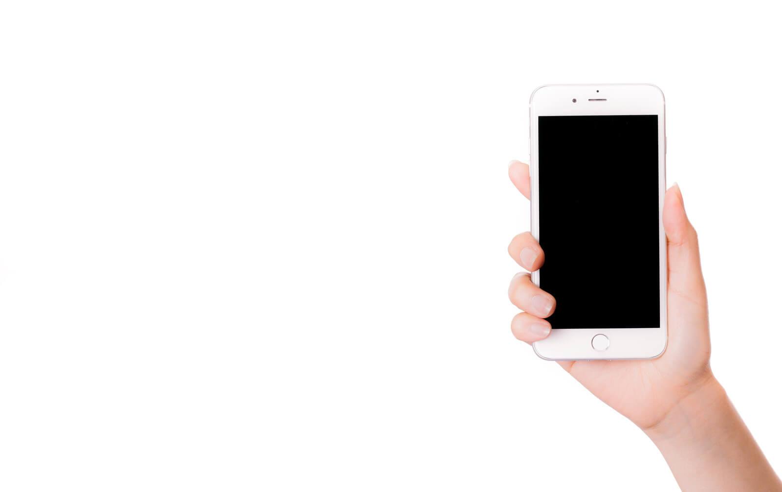 エックスモバイル(旧:もしもシークス)の格安SIMを入れたiPhone