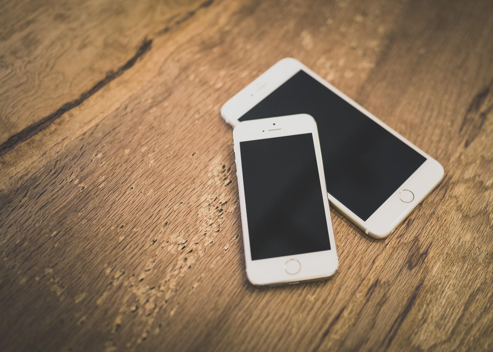 格安SIM(格安スマホ)で使えるiPhone 7とiPhone 7 Plus
