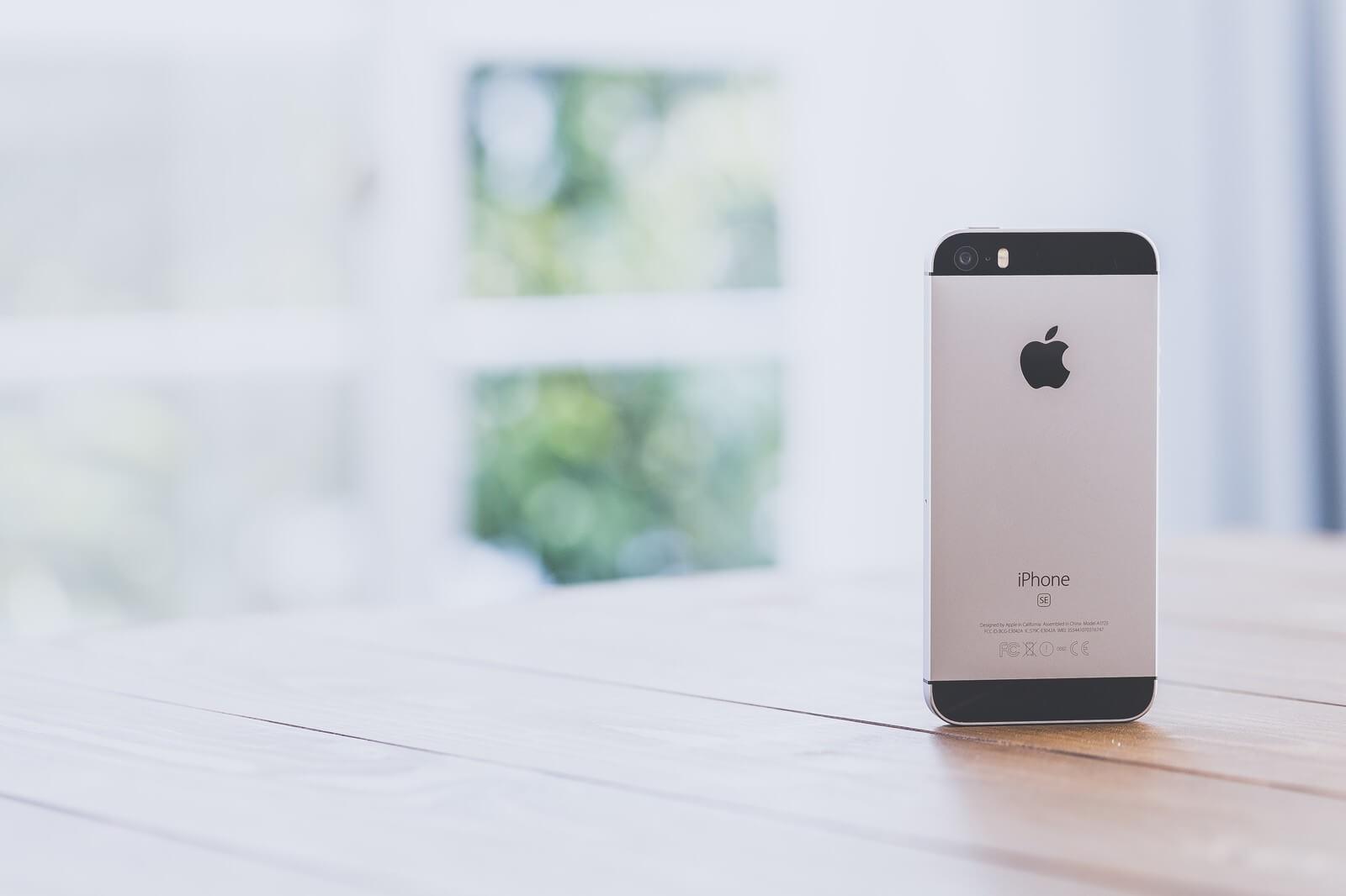 SIMロック解除(SIMフリー化)した大手キャリアのiPhone