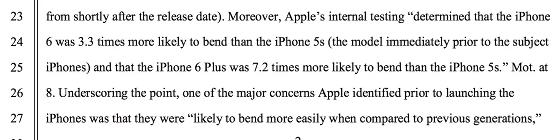 appleの社内文書