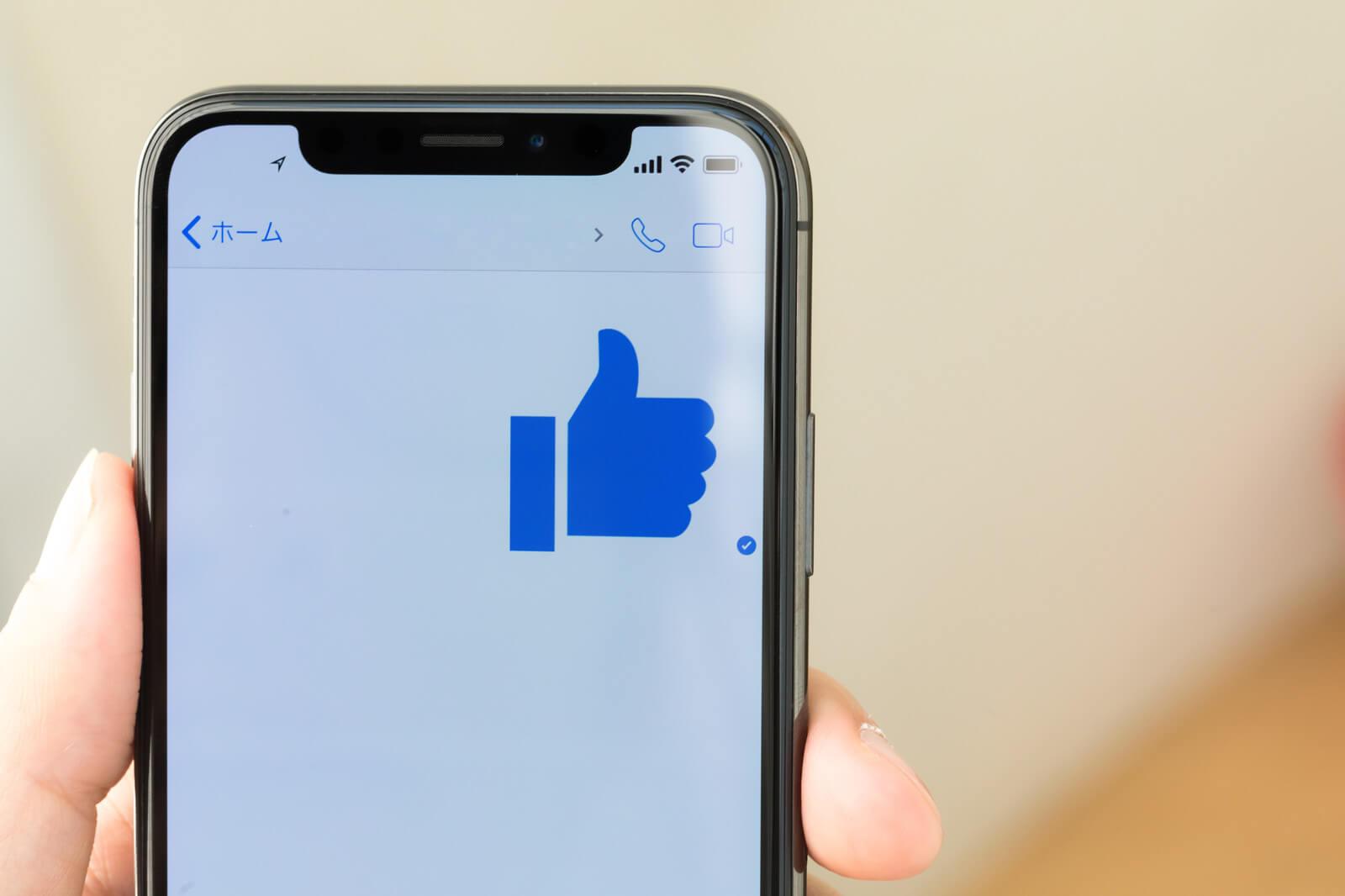 iphoneX-いいね