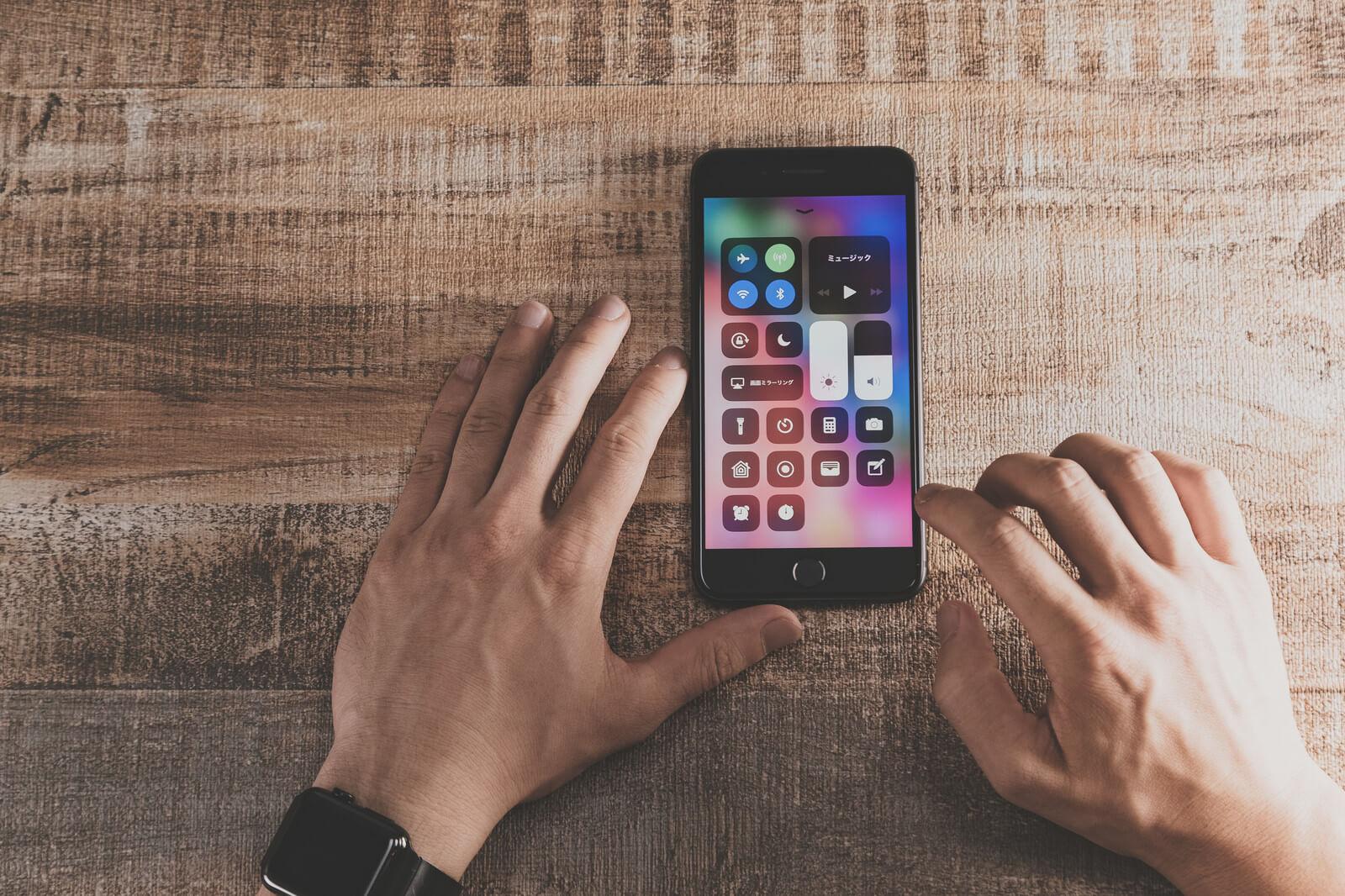 iOS12のiPhone8