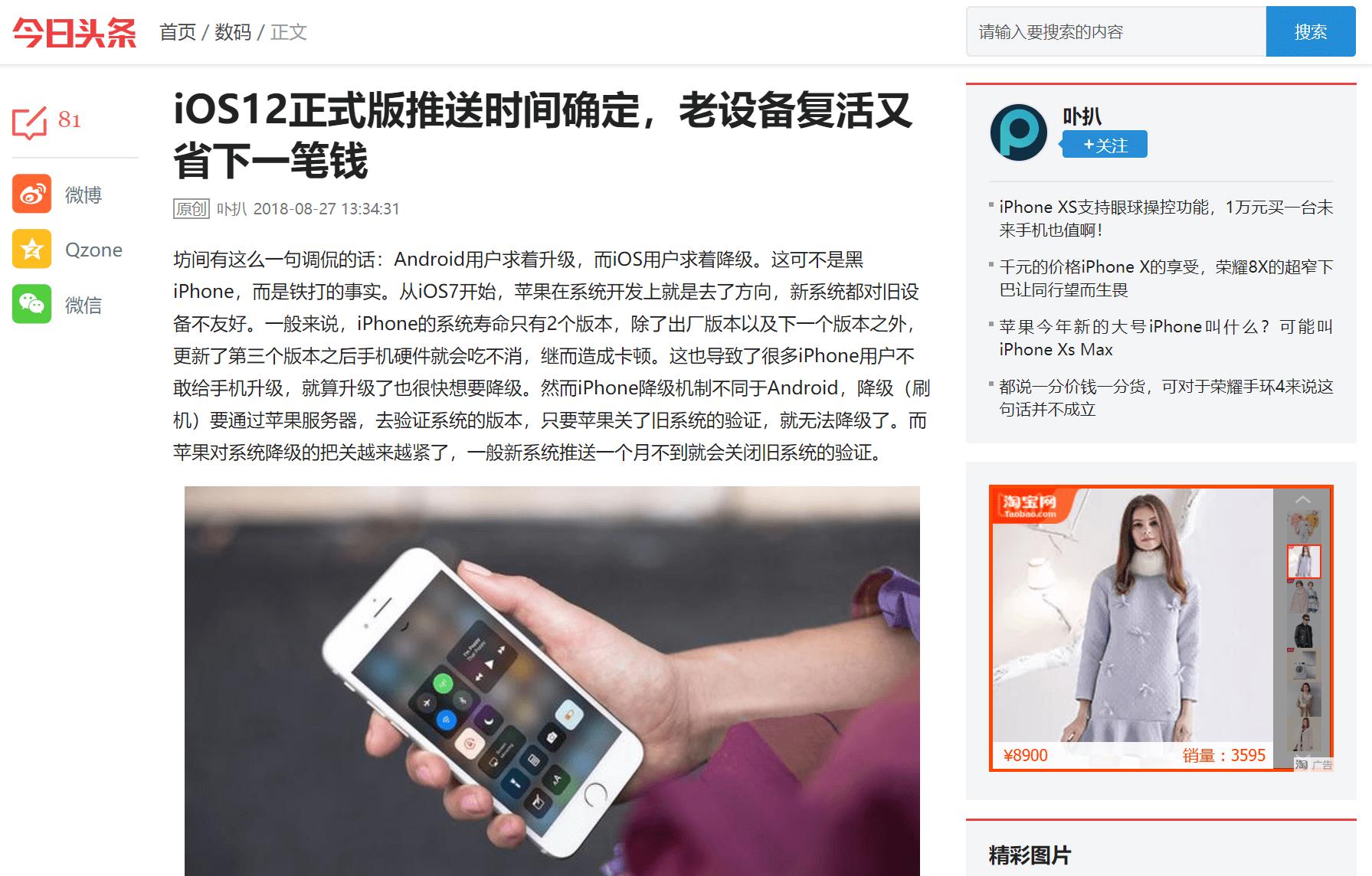 toutiao.com
