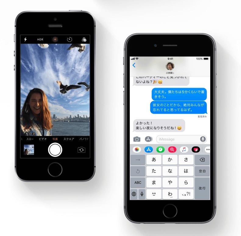 iOS12を搭載したiPhone