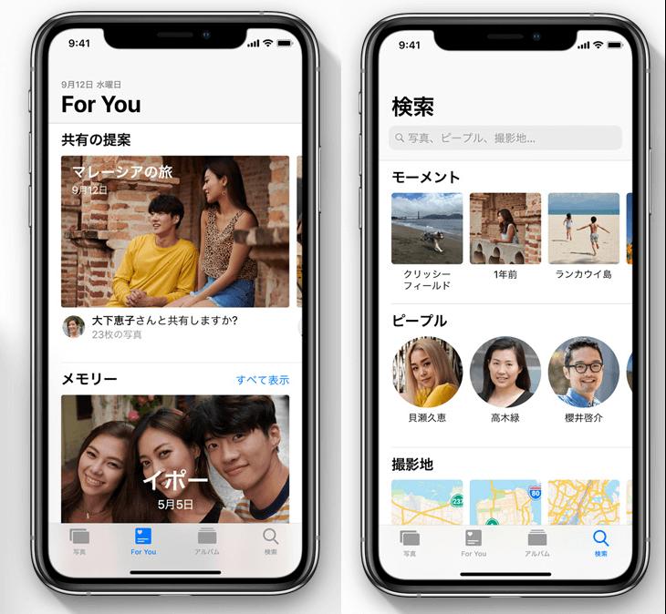 iOS12-写真共有