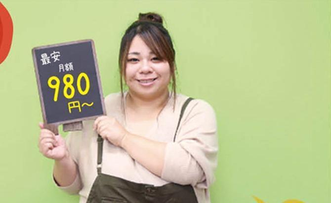 x-mobile-fukui
