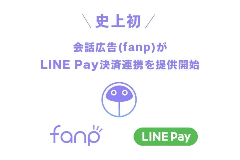 20190312_line_01