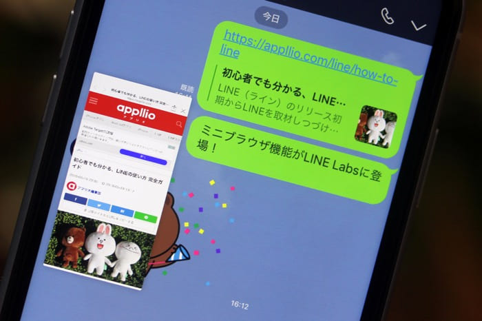 line_Mini-browser.2