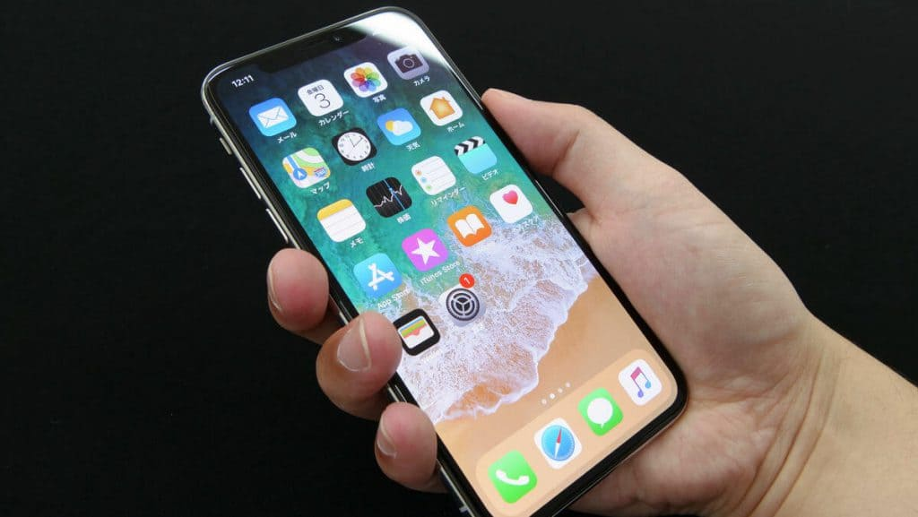 iphoneX1-1024x577