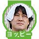 icon_y02