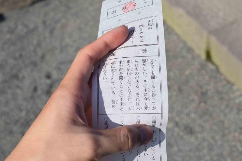 【就活が嫌になったから、鎌倉に行った】就活病み旅のすすめ。