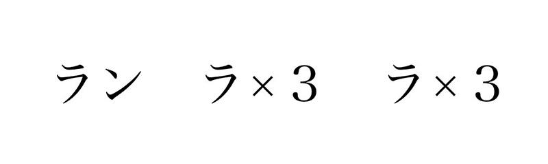 ryosuke_nihon (7)