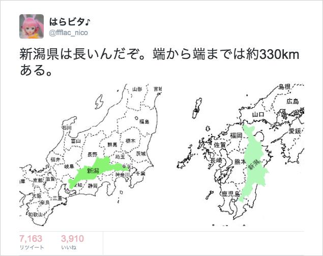 niigata-spot-twitter02