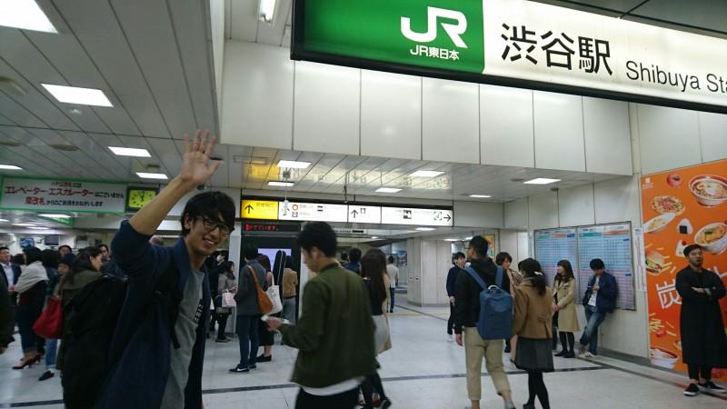 20161105 東京観光_181