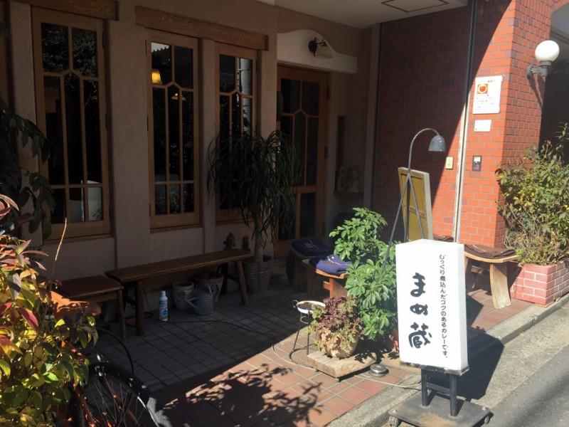 ichirukichijyojiphoto33