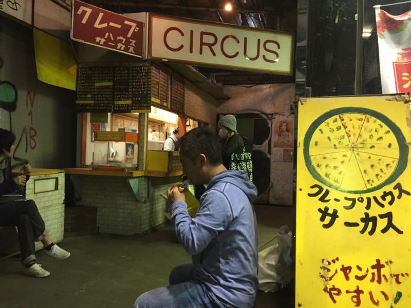 ichirukichijyojiphoto25