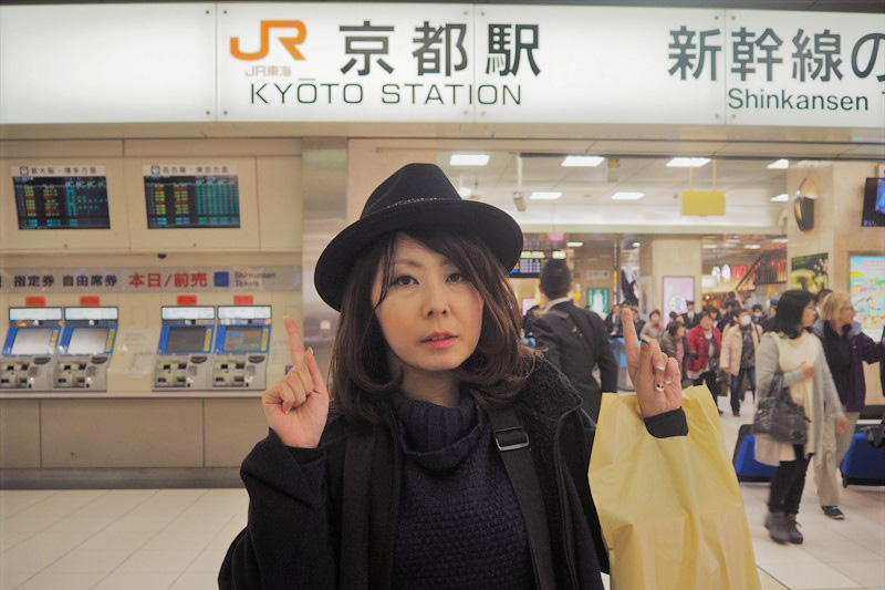 【京都観光】地元民が伝授!京都の穴場スポットに実際に行ってきた