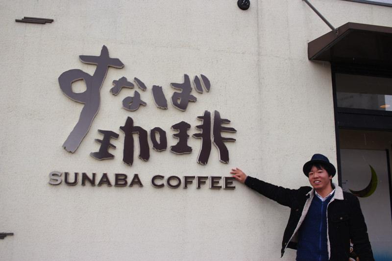 鳥取の観光地は砂丘だけじゃない!鳥取砂丘の周辺のおすすめ観光スポット10選