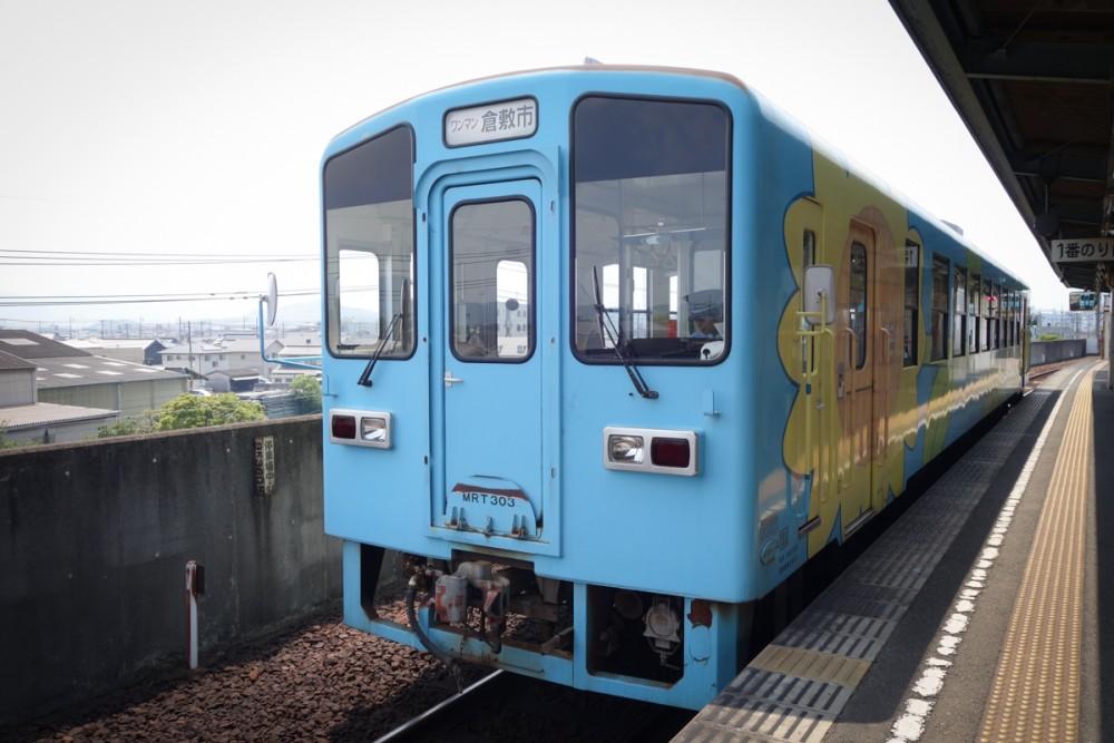 【ローカル線】倉敷の水島臨海鉄道と昭和の純喫茶を楽しむ