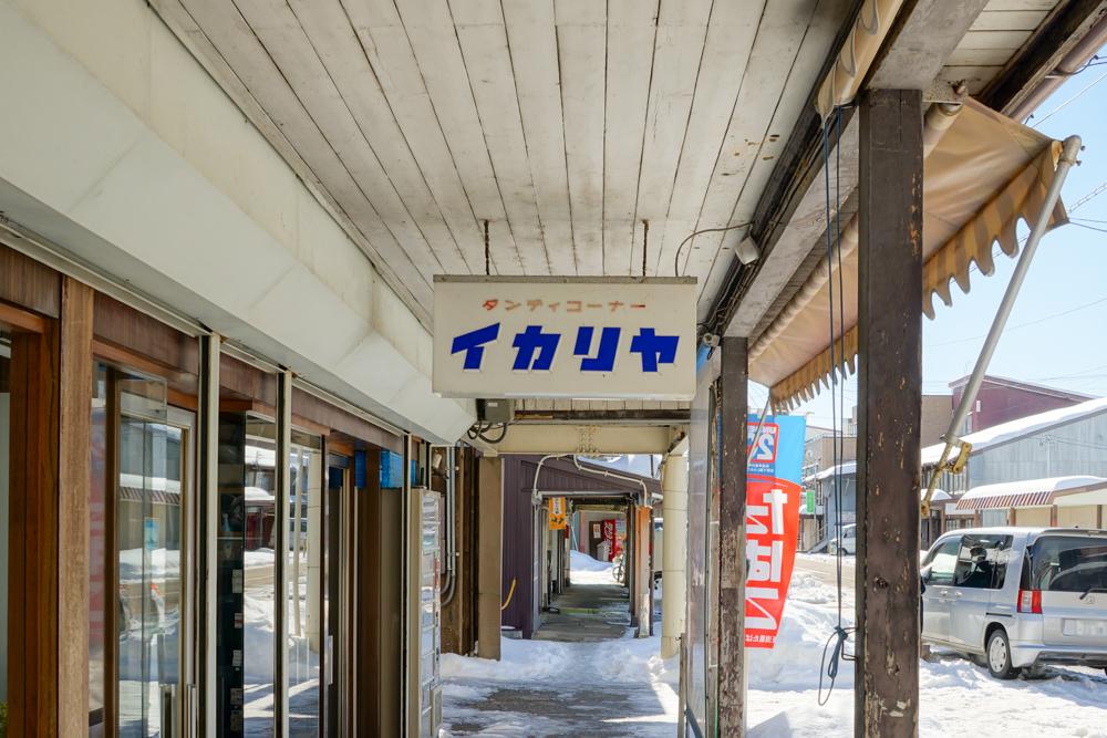 niigata-takada-04464