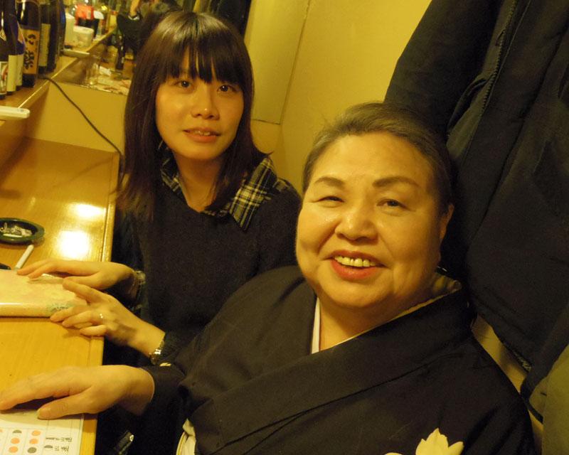 新橋の母・小田原せい先生と筆者