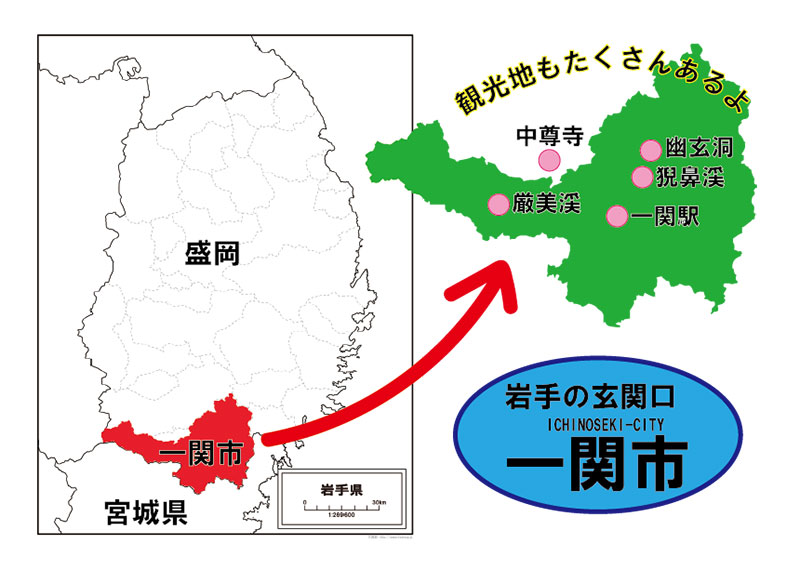 iwate_map (1)
