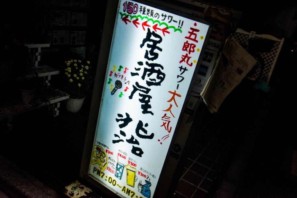 160424_yanesen-60